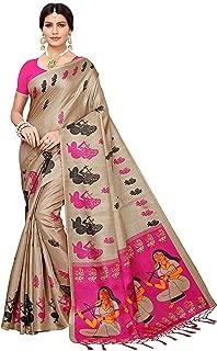 ANNI Designer Art Silk with Blouse Piece Saree Pink