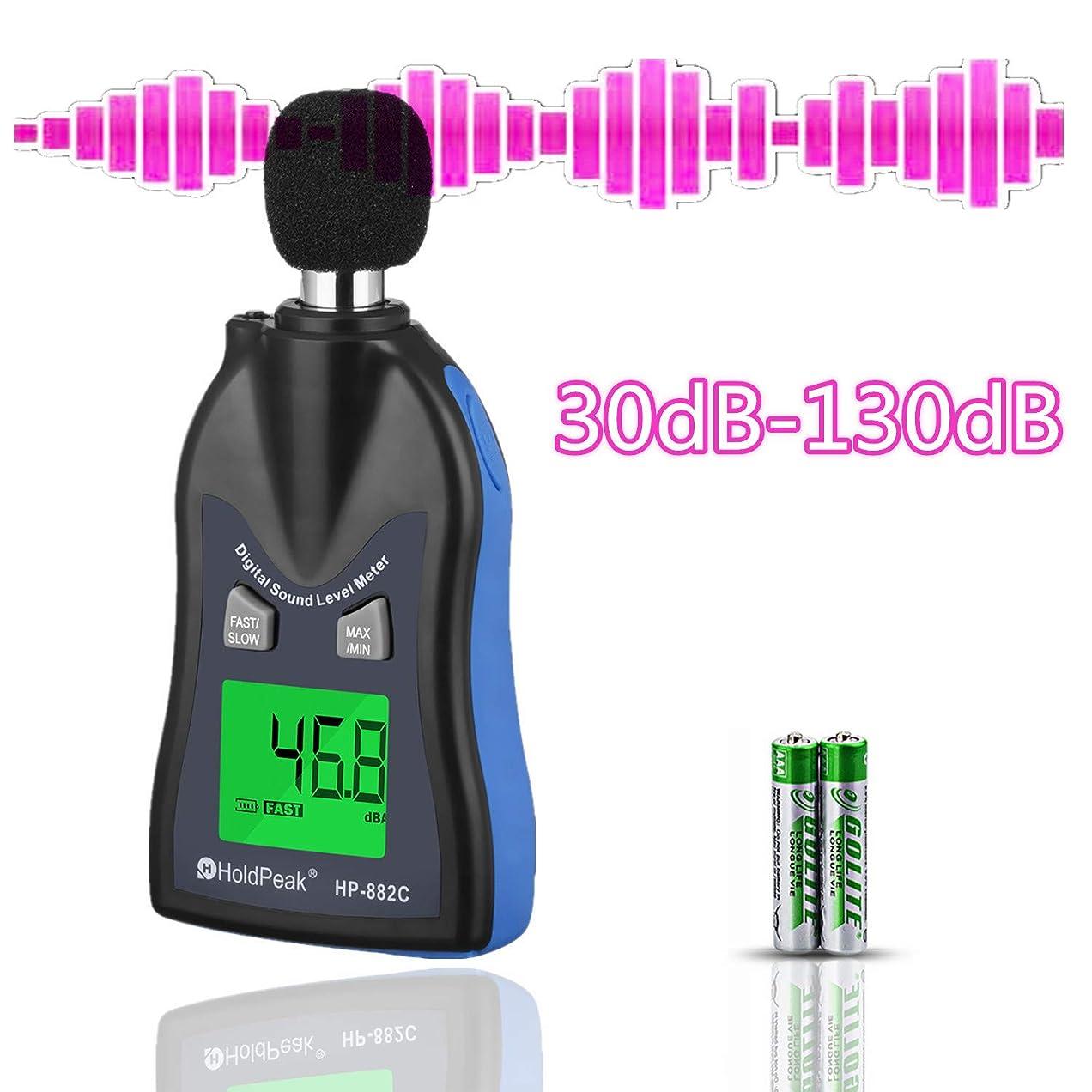 光の避難避けるHOLDPEAK 小型デジタル騒音計 騒音測定器 ノイズ測定器 30-130db 現在/平均値 最大/最小値保持 自動LCDバックライト付き,電池付属