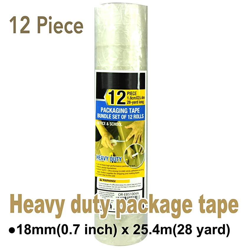 12 Rolls 0.7inches x 28 Yards Packaging Tape,Home Repair Tools,Tools,Office Tape,School Tape,Bundle Set,Packing Tape, Package Tape,Shipping mailing12