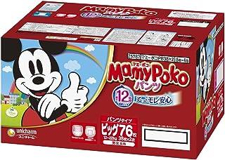 【パンツ ビッグサイズ】マミーポコパンツ (12~22kg)76枚(38枚×2) [ケース品]