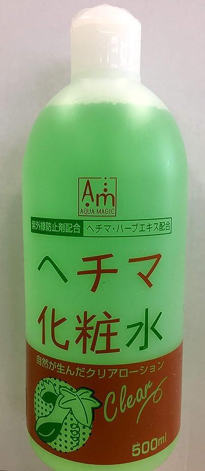 絶望希望に満ちたアシュリータファーマンヘチマ化粧水