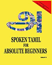 SPOKEN TAMIL FOR ABSOLUTE BEGINNERS