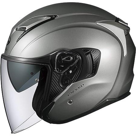 オージーケーカブト(OGK KABUTO)バイクヘルメット ジェット EXCEED クールガンメタ (サイズ:XS) 576967