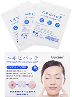 Guxeei スポット ニキビ コンシーラー Acne Pimple Patch 12mm(3枚 60パッチ入り )