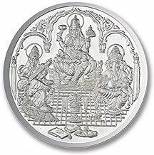 Ananth Jewels BIS Hallmarked 999 Silver Purity Coin Ganesha + Lakshmi + Saraswati 10 Grams