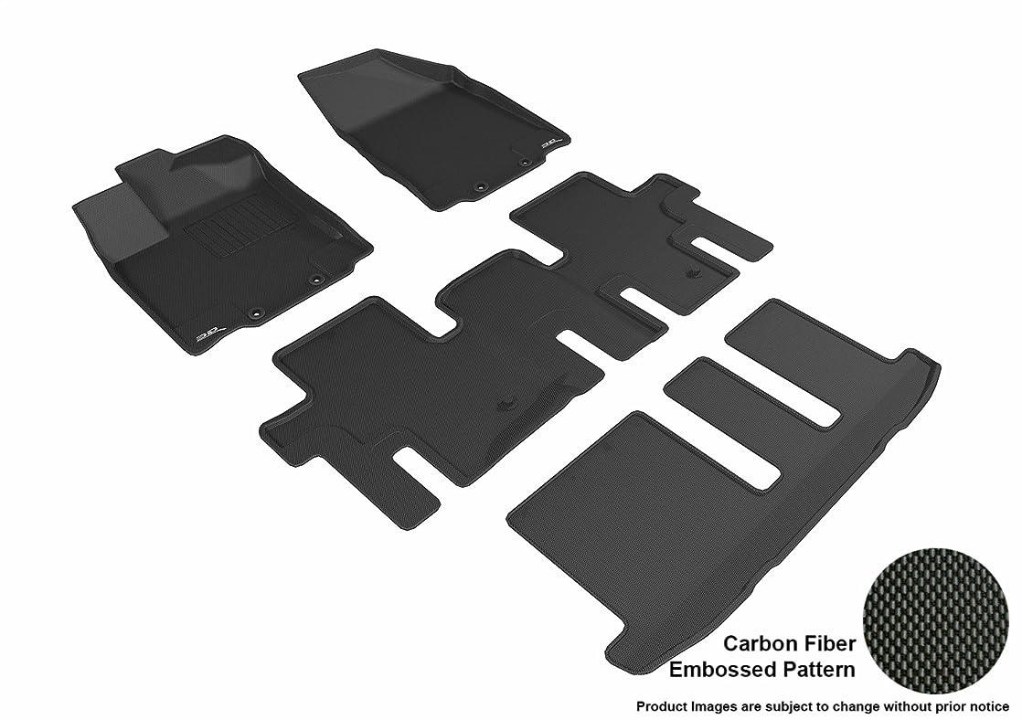 いたずら物理的に悲しむ3D MAXpider L1NS10701509 R1 R2 R3 Kagu Floor Mat for Nissan Pathfinder 2013-2017, Black