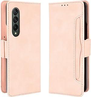 Larook Hoes voor Samsung Galaxy Z Fold 3 5G, vele soorten patronen flip-hoes portefeuille hoes met standfunctie en magneti...