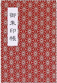 御朱印帳 46ページ 蛇腹式 ビニールカバー付 法徳堂オリジナルしおり付 大判サイズ 18×12 麻の葉 (赤)