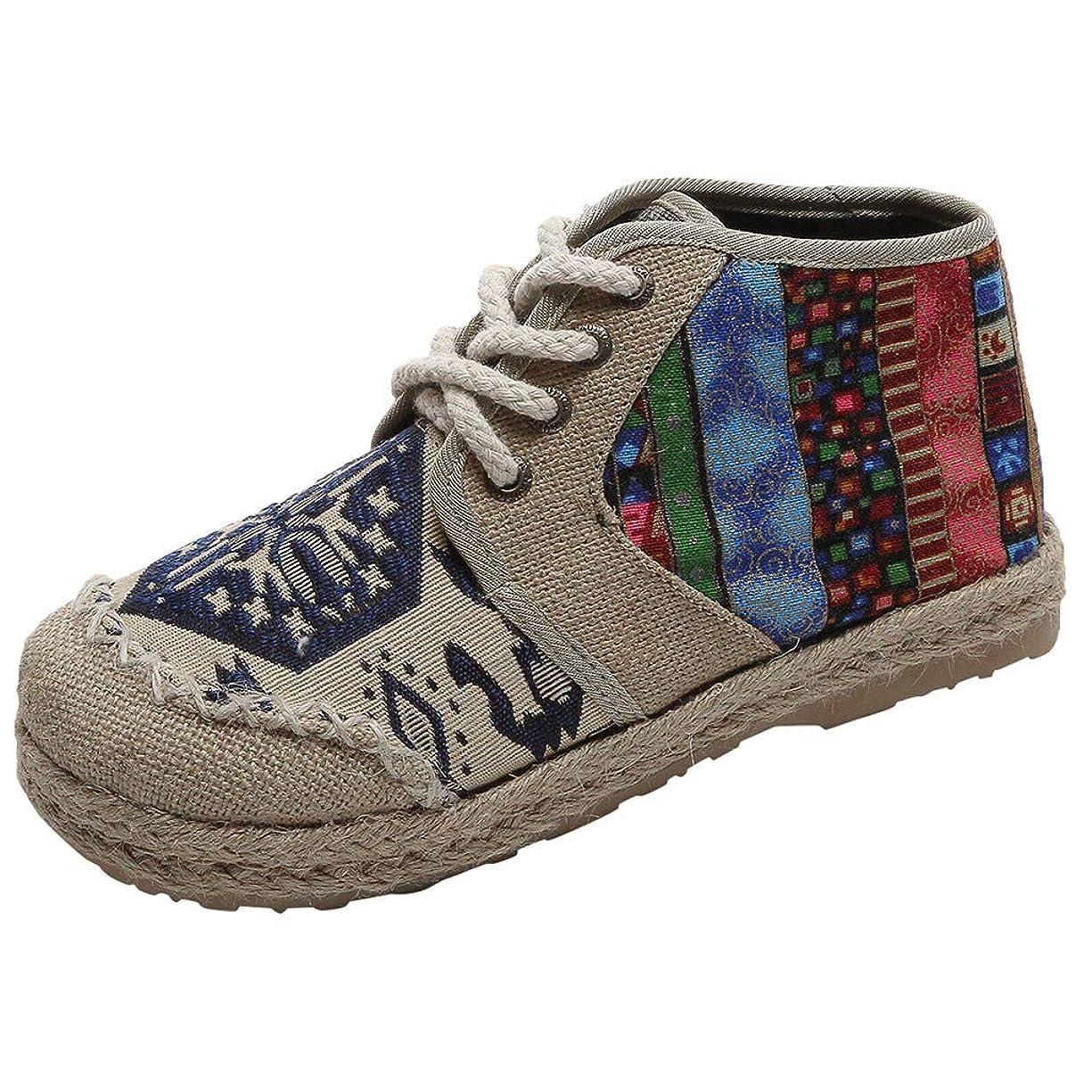 ビールハウジングだます[Sucute] 国立風の婦人靴 リネンレトロ 学生 カジュアル 大型 シングルシューズ 高い助け ファッショントレンド 海沿いの旅行に適しています (35-43)