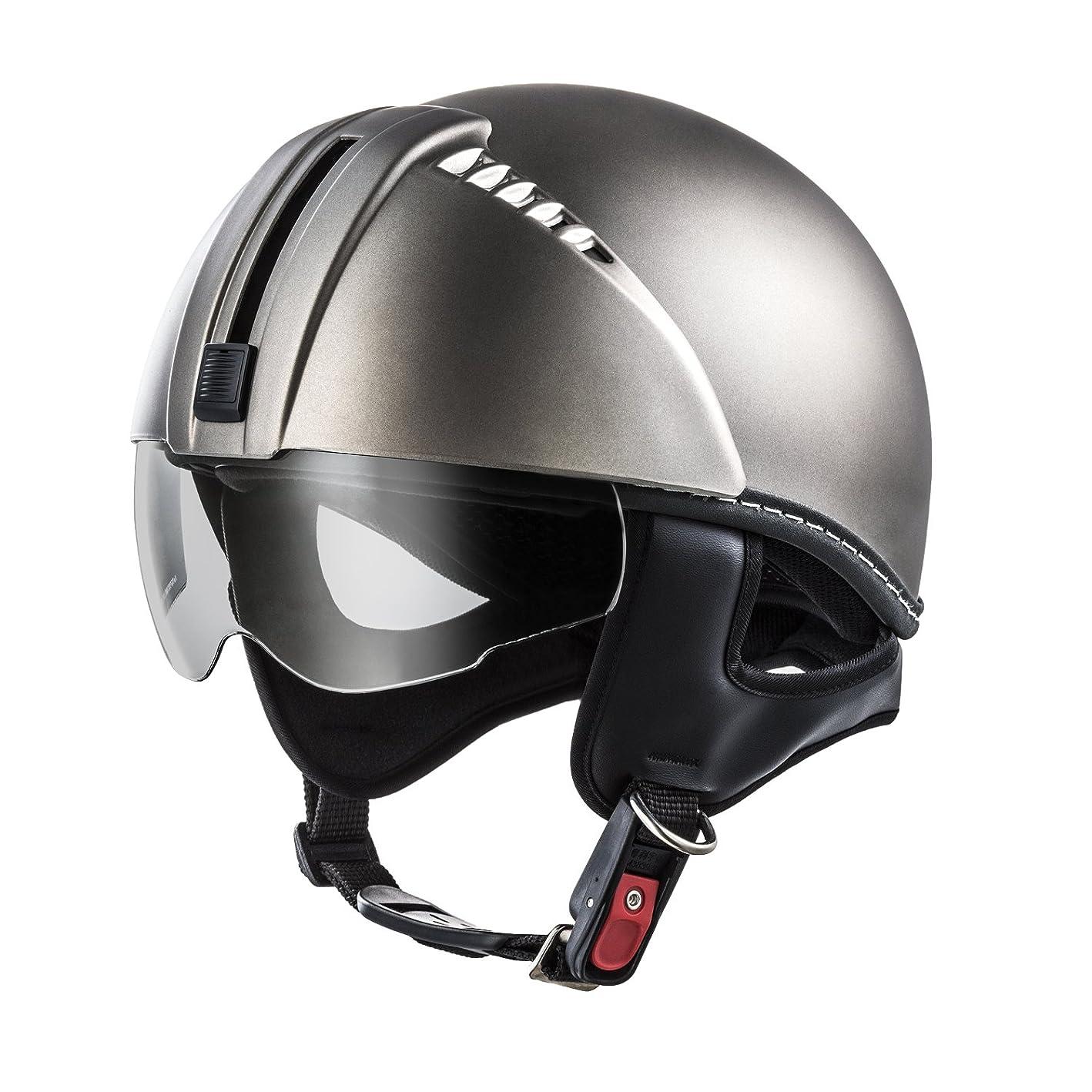 送信するチョップペットCEPTOO [ セプトゥー ] ヘルメット シールド収納ハンキャップ 57~60cm フリーサイズ (マット艶消しガンメタ)SH-106