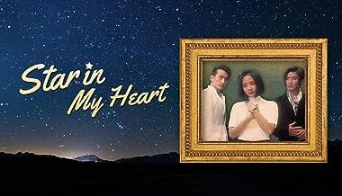 Star in My Heart - Doblado al Español - Season 1