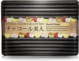炭 ダイエットサプリ 3つの炭 250種の酵素 ダイエット ジュースバナナ味 チャコール 美人