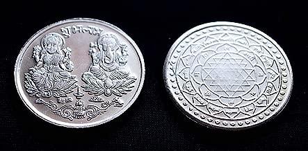 Sri Mahalaxmi Ganesh yantra, sri laxmi ganesh puja yantra, sri yantra, sri lakshmi ganesh coin, silver plated Coin - Energized yantra, Diwali Puja Coin For Good Luck, Wealth, Prosperity - US Seller