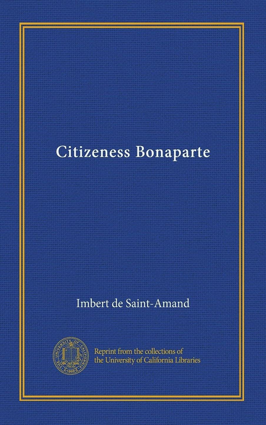抜粋即席蜜Citizeness Bonaparte