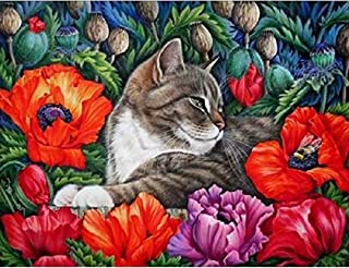 5D Diamond Painting Kits for Adults Kids Set Cup Full Drill Diamond for Home Wall Decor Cat and Flower 15.7x11.8in 1 Pack by May Bob
