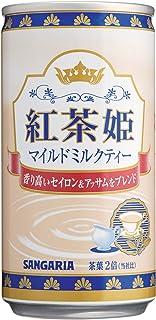 サンガリア 紅茶姫 マイルドミルクティー 185g×30本