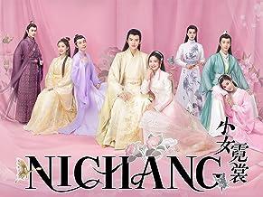 Ni Chang