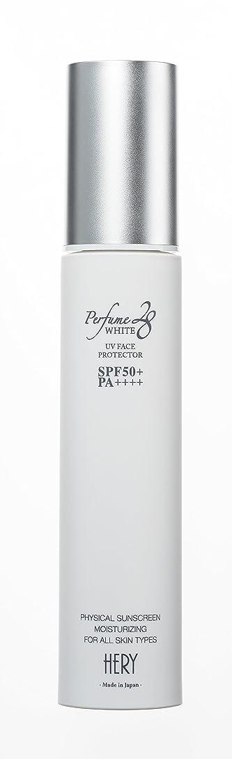 ライオン温室狂信者HERY パフュームホワイト28 UV SPF50+PA++++ フェイスプロテクター 日焼け止め 化粧下地