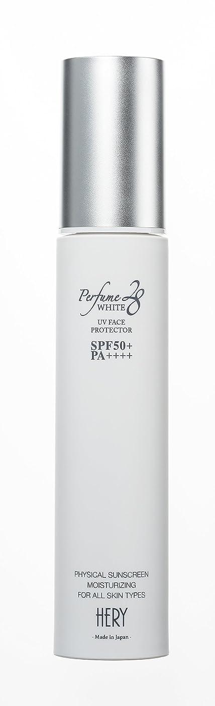 スペード強調するガムHERY パフュームホワイト28 UV SPF50+PA++++ フェイスプロテクター 日焼け止め 化粧下地