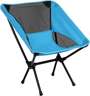 Bright starl Ultralight Folding Camping Backpack Chair Stool, Compact Lightweight and Portable Folding Chair (Blue)