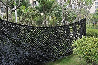 Image of WYHOME 2×3m Camouflage Net Army Shooting Camo Netting Camping Hide Hunting Military Woodland Sunshade Nets Oxford Fabric Shade Decoration Bedroom Garden Party (Size : 6m×10m)