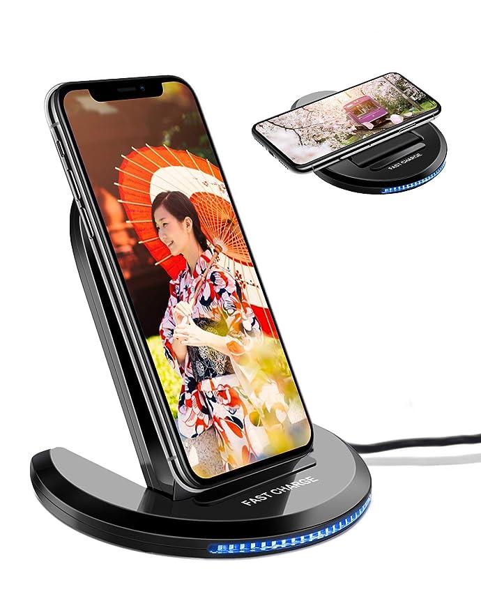 使役キネマティクスメインワイヤレス充電器 ELEGIANT 折りたたみ 急速 10W/7.5W/5W ワイヤレス 充電器 Qi ワイヤレス急速充電器 ワイヤレスチャージャー 急速充電器 2.0/3.0 置くだけ充電 iPhone 8/8+/X/XS/XS MAX/XR Galaxy S10/S9/S8/S7 Nexus 4/5/6 HUAWEIなど他QI機種対応 日本語説明書 黒