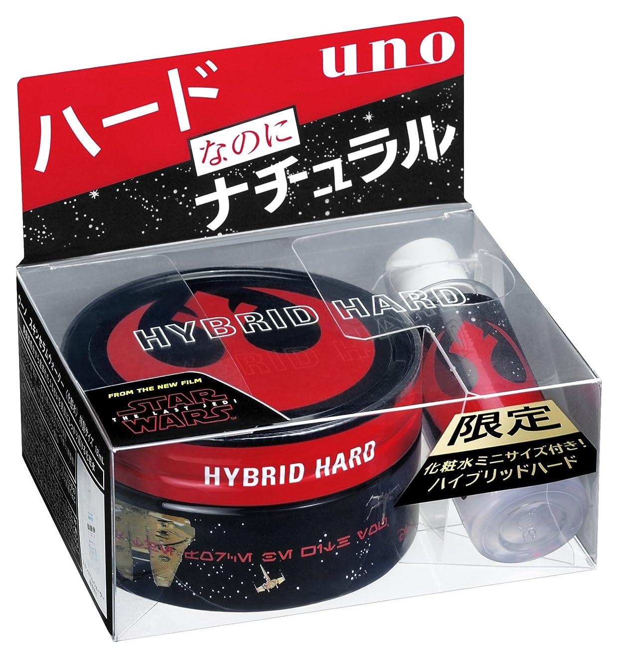 いたずらな安定とても多くのuno(ウーノ) ウーノ ハイブリッドハード ワックス 80g スキンセラムウォーターミニボトル付(スターウォーズEp8)