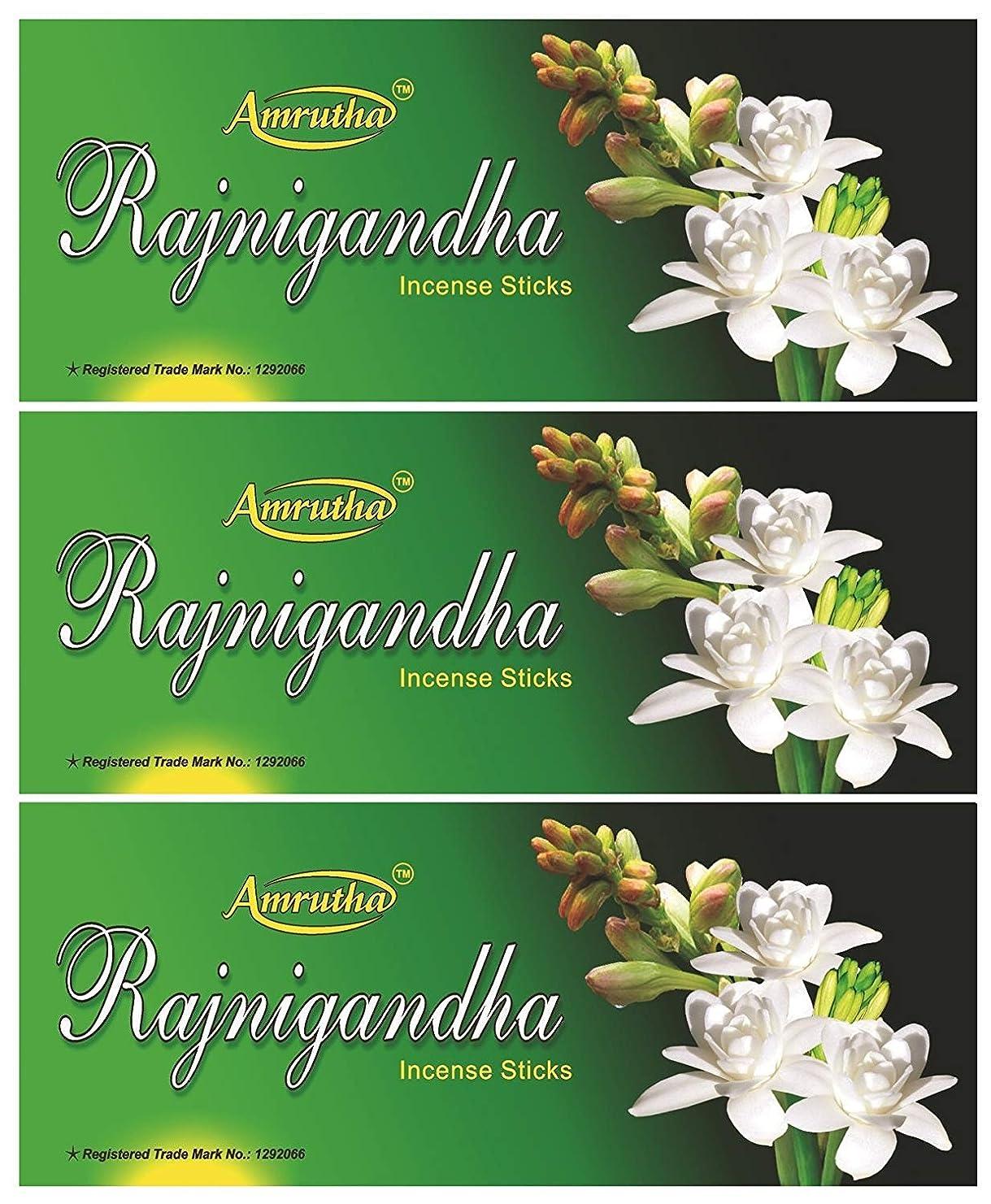 全くディスコ増強するAMRUTHA PREMIUM INCENSE STICKS Rajnigandha Incense Sticks (100g, Black) - Pack of 3