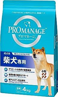 プロマネージ ドッグフード 成犬用 柴犬専用 4kg