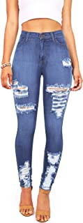Women's Juniors High Waist Jeans Stretchy Ripped Jeans