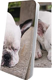 Xperia XZ Premium/SO-04J ケース 手帳型 パグ 犬 いぬ 犬柄 動物 動物柄 アニマル どうぶつ エクスペリア プレミアム 手帳型ケース 風景 xperiaxz so04j 撮影