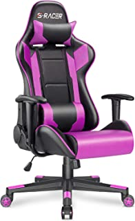 Homall Gaming Chair Office Chair High Back Computer Chair PU Leather Desk Chair PC Racing Executive Ergonomic Adjustable Swivel Task Chair with Headrest and Lumbar Support (Purple)