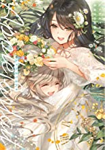 アップルパルフェ おねロリ百合アンソロジー (百合姫コミックス)