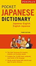 Best dictionary to buy online Reviews