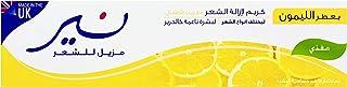 كريم نير لازالة الشعر مع زيت الاطفال - عطر الليمون، 110 غم