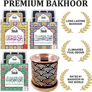 Dukhni Bakhoor - Oud Al Mukhtar, Oud Al Madhmoon, Oud Al Awatef - Set of 3 Premium BAKHOOR Incense - 9 Pieces in Each Box & Rainbow Exotic Burner. Perfect for Namaaz, Ceremony, Meditation, Relaxation