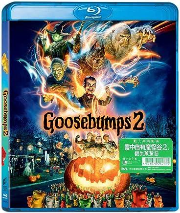 Goosebumps 2: Haunted Halloween (Region A Blu-Ray) (Hong Kong Version / Chinese subtitled) 書中自有魔怪谷2: 翻生萬聖節