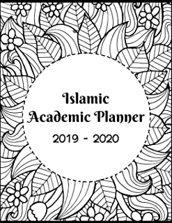 Islamic Academic Planner: August 2019 - July 2020 Student Planner With Hijri and Gregorian Calendar. Includes Journal Pages with Koran Verses