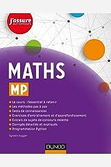 Maths MP (J'assure aux concours) (French Edition) Paperback