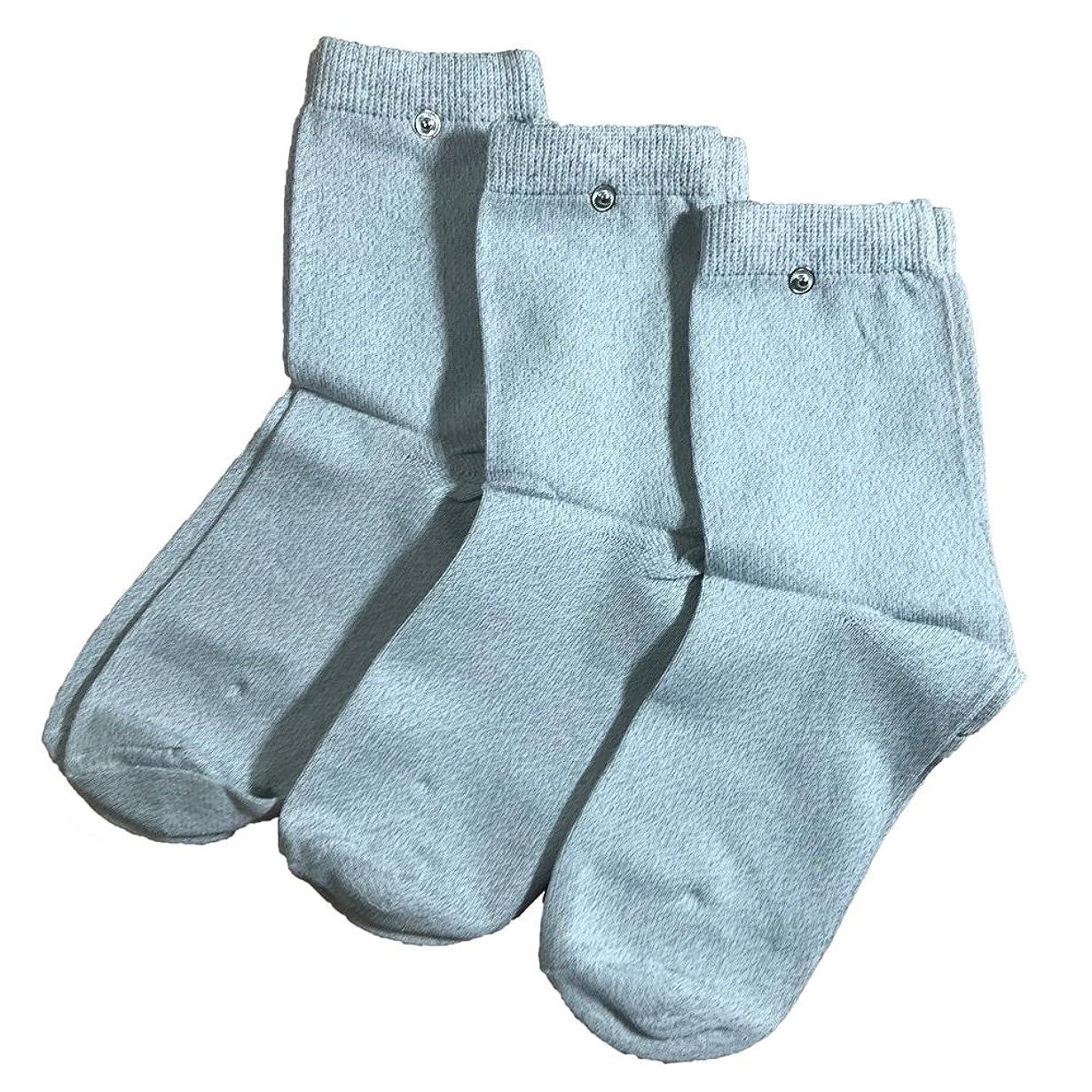 祖父母を訪問揮発性くすぐったいriraku-life(??????) 大地と繋がるアーシング健康法用 アーシングソックス(high) お徳用3足セット 導電性靴下 (3) (M)