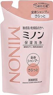 MINON(ミノン) 全身シャンプー さらっとタイプ 詰替用 380mL 【医薬部外品】