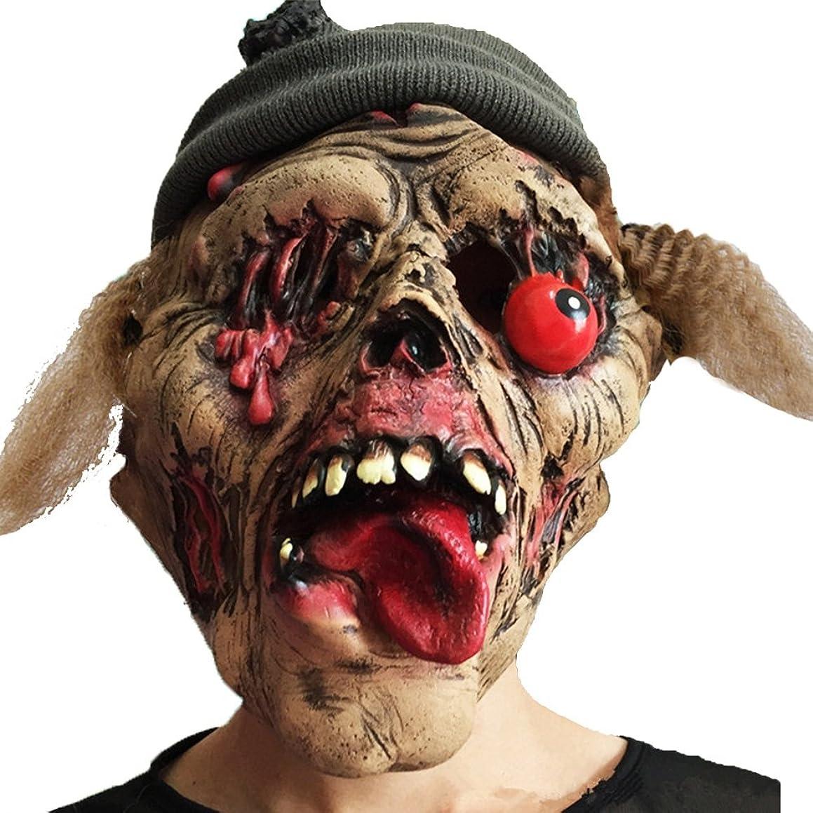 息苦しい配分バランスハロウィーンパーティーグリーンラテックス腐ったフェイスドロップアイマスク
