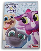 Lazy Days Puppy Dog Pals Coloring and Activity Book - 80 Pages