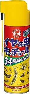 KINCHO イヤな虫キンチョール 駆除・浸入防止 450ml ( ムカデ アリ ケムシ )