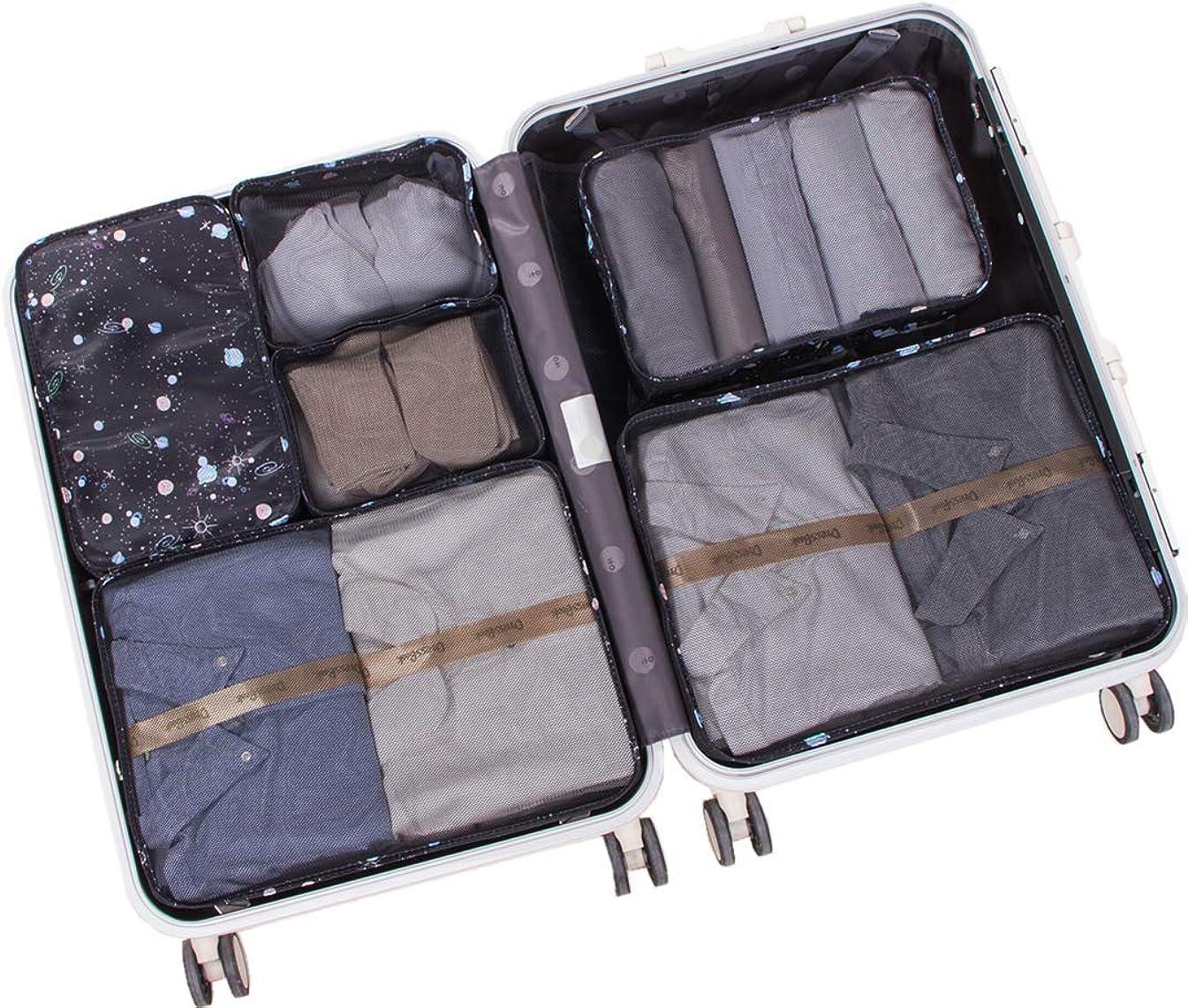 アジア人ログ吹きさらしトラベルポーチ アレンジケース 6点セット 軽量 大容量 旅行 出張 衣類収納 スーツケース整理 靴入れ 小物入れ パッキングキューブ