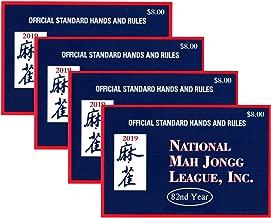 National Mah Jongg League 2019 Standard Size Card - Mah Jongg Card - 4 Pack
