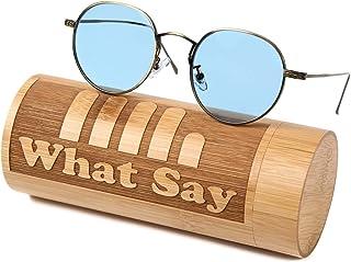 What Say カラーレンズ フラット ボストン メタル フレーム サングラス ヴィンテージ トレンド UV400 メンズ レディース ソフト & ハードケース 付