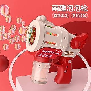 صافي الأحمر فتاة القلب الكهربائية خمسة ثقوب آلة فقاعة مسامية فقاعة الصبي فتاة التلقائي فقاعة بندقية