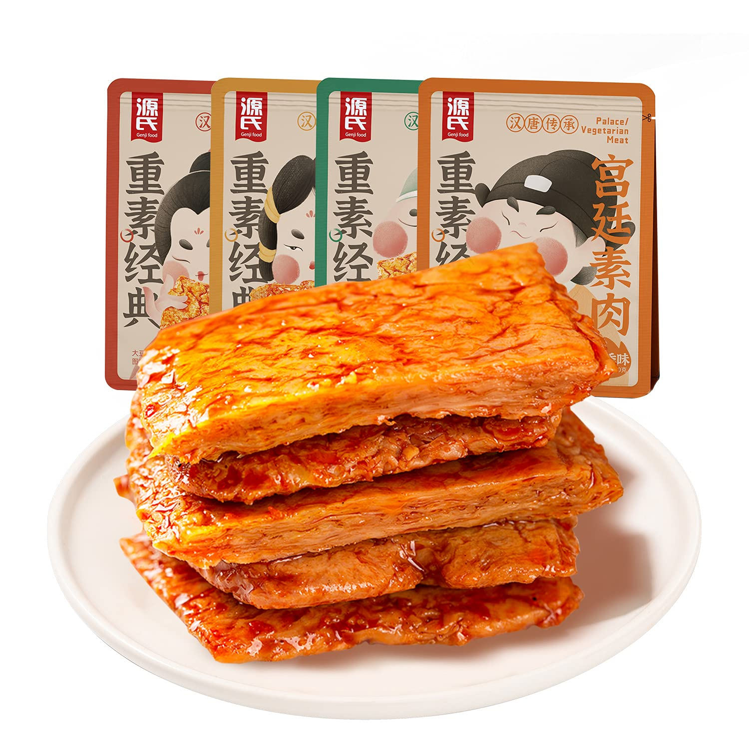 Genji Authentic chinese snack, Scrumptious chinese latiao and Foods, Palace Vegetarian Meat is made of Non GMO soybeans, chili & spices, for bedrooms, offices, Combination Gift 3.17oz (Pack of 4)