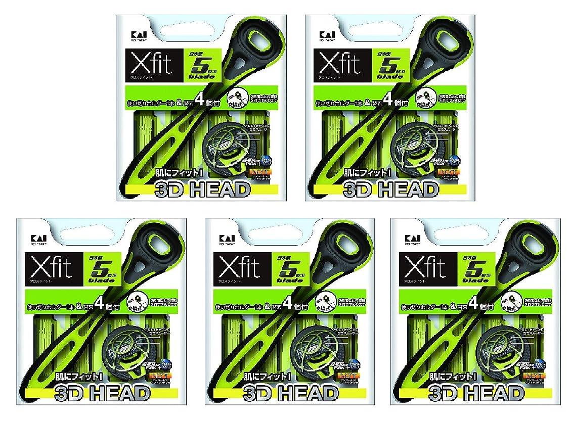 分解するチャット書店Xfit(クロスフィット)5枚刃 クリアパッケージ 使い切りホルダー+替刃4個【×5セット】